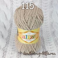 "Пряжа плюш Alize ""Softy"" цвет номер 115"