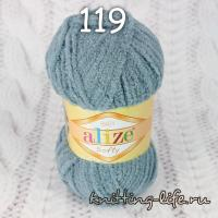 "Пряжа плюш Alize ""Softy"" цвет номер 119"
