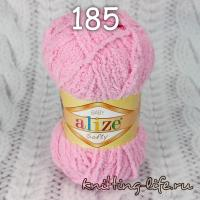 "Пряжа плюш Alize ""Softy"" цвет номер 185"