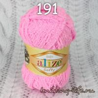 "Пряжа плюш Alize ""Softy"" цвет номер 191"