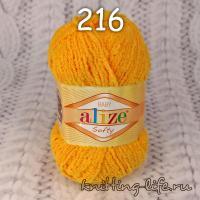 "Пряжа плюш Alize ""Softy"" цвет номер 216"