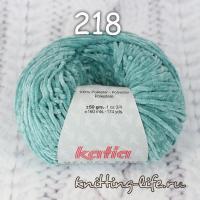 пряжа Katia Velvet Fine цвет номер 218