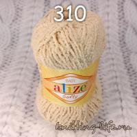 "Пряжа плюш Alize ""Softy"" цвет номер 310"