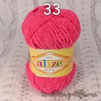 "Пряжа Alize ""Softy"" цвет номер 33"