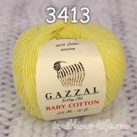 Пряжа Gazzal Baby Cotton, лимонный цвет 3413