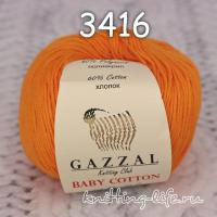 Пряжа Gazzal Baby Cotton, тыква цвет 3416