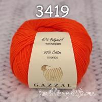 Пряжа Gazzal Baby Cotton, оранжевый цвет 3419