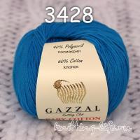 Пряжа Gazzal Baby Cotton, бирюза цвет 3428