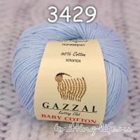 Пряжа Gazzal Baby Cotton, светло-голубой цвет 3429