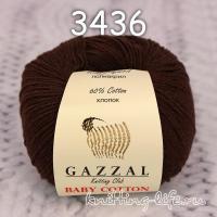 Пряжа Gazzal Baby Cotton, коричневый цвет 3436