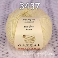 Пряжа Gazzal Baby Cotton, нежный крем цвет 3437