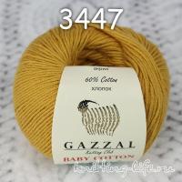 Пряжа Gazzal Baby Cotton, медовый цвет 3447