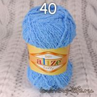 "Пряжа Alize ""Softy"" цвет номер 40"
