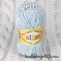 "Пряжа плюш Alize ""Softy"" цвет номер 416"