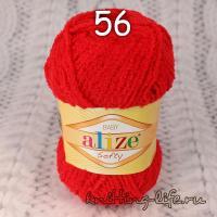 "Пряжа Alize ""Softy"" цвет номер 56"