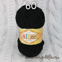 "Пряжа Alize ""Softy"" цвет номер 60"