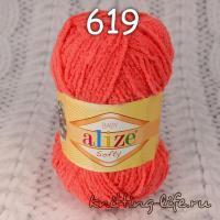"Пряжа плюш Alize ""Softy"" цвет номер 619"