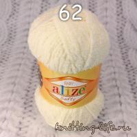 "Пряжа Alize ""Softy"" цвет номер 62"