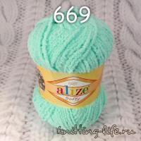 "Пряжа плюш Alize ""Softy"" цвет номер 669"
