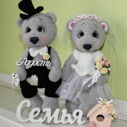 Свадебные мишутки