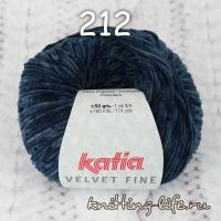 пряжа Katia Velvet Fine цвет номер 212