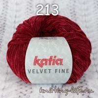 пряжа Katia Velvet Fine цвет номер 213