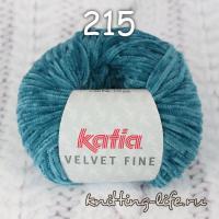 пряжа Katia Velvet Fine цвет номер 215