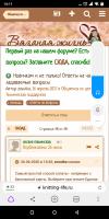 Screenshot_2020-07-20-14-11-27-641_com.yandex.browser.png