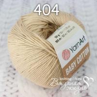 Пряжа YarnArt Baby Cotton цвет номер 404
