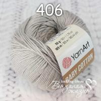 Пряжа YarnArt Baby Cotton цвет номер 406