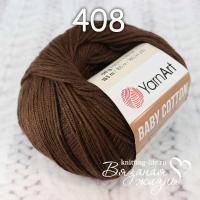 Пряжа YarnArt Baby Cotton цвет номер 408