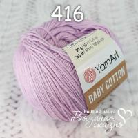 Пряжа YarnArt Baby Cotton цвет номер 416