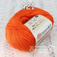 Пряжа YarnArt Baby Cotton цвет номер 421