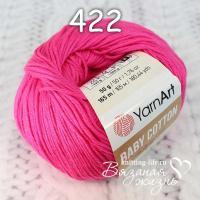 Пряжа YarnArt Baby Cotton цвет номер 422