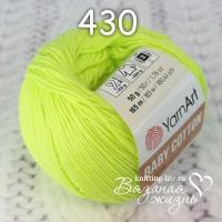 Пряжа YarnArt Baby Cotton цвет номер 430