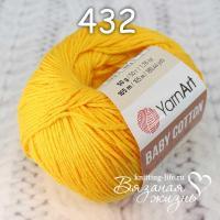 Пряжа YarnArt Baby Cotton цвет номер 432