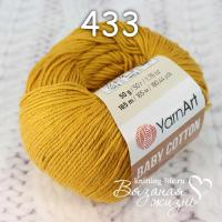 Пряжа YarnArt Baby Cotton цвет номер 433