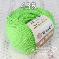 Пряжа YarnArt Baby Cotton цвет номер 438