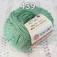 Пряжа YarnArt Baby Cotton цвет номер 439