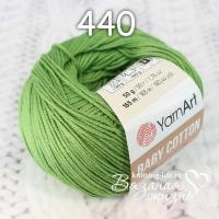 Пряжа YarnArt Baby Cotton цвет номер 440