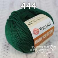 Пряжа YarnArt Baby Cotton цвет номер 444
