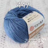 Пряжа YarnArt Baby Cotton цвет номер 447
