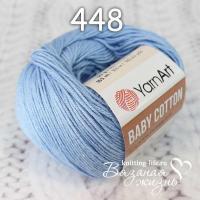 Пряжа YarnArt Baby Cotton цвет номер 448