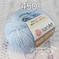 Пряжа YarnArt Baby Cotton цвет номер 450