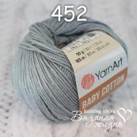 Пряжа YarnArt Baby Cotton цвет номер 452