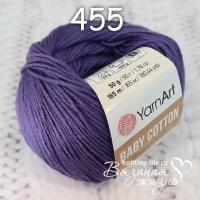 Пряжа YarnArt Baby Cotton цвет номер 455