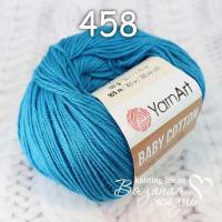 Пряжа YarnArt Baby Cotton цвет номер 458