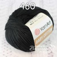 Пряжа YarnArt Baby Cotton цвет номер 460